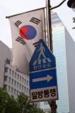 Korean flag along T'eheranno Avenue