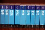 Lonely Planet titles in Korean