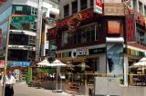 Czen Noodle Restaurant, Cheolmuldari-gil