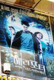 Harry Potter in Korean