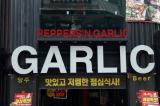 Korean food is famous for garlic
