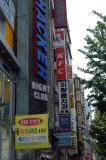 Chongno-ga