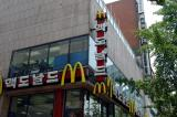Korean McDonalds