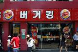 Korean Burger King