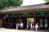 T'apkol (pagoda) Park