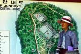 Map of Jongmyo Shrine, resting place of the royal ancestral tablets