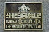 Honorary Consulate of the Kingdom of Swaziland, Seoul