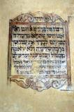 Hebrew text, Izaak's Synagogue
