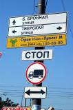 Tverskaya ulitsa, Pushkin Square