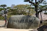 Himeji Castle is a UNESCO World Heritage Site