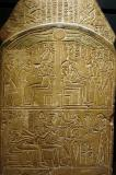 Carved Egyptian stele
