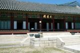 Daejojeon Hall