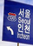The Korean script is alphabetic