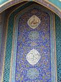 Shi'ite Mosque, Bur Dubai