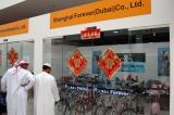 DubaiDragonMart 141.jpg