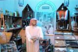 Science in Arabia, Fujairah Museum