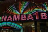 Namba 1 Ban