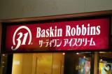 Japanese Baskin Robbins