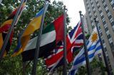 The UAE flag at Rockefeller Center