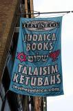 Judaica Books, Manhattan
