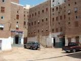 Shop at Shibam Hadramout  mood houses