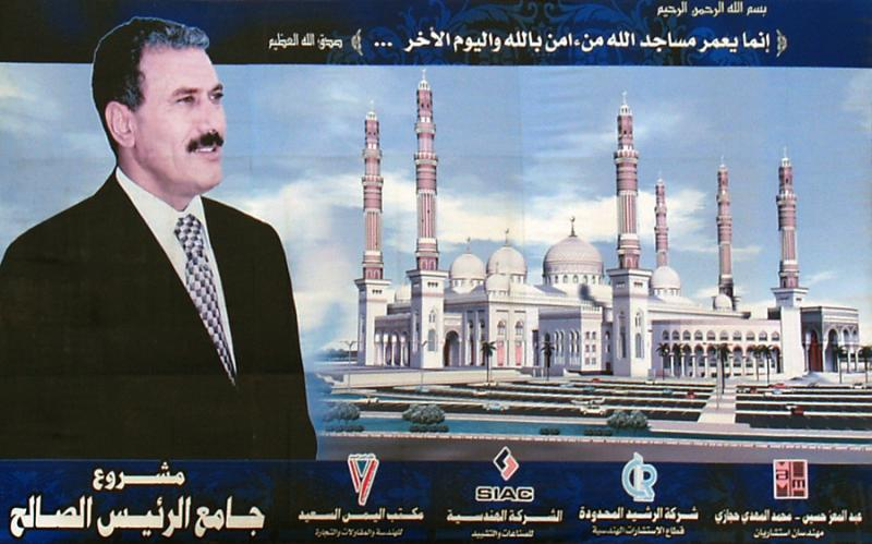 Presidents Saleh Mosque Project Banner
