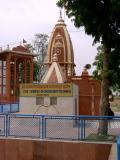 Avatara stalam of Sri Vishnu sahasranam where Bheesma was in Arrow bed at Kurukshetra