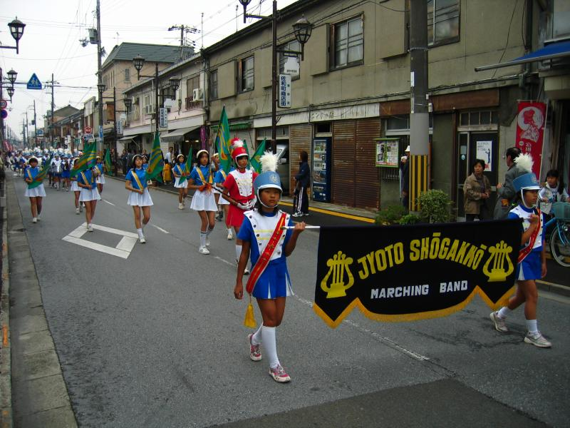 Elementary school marching band
