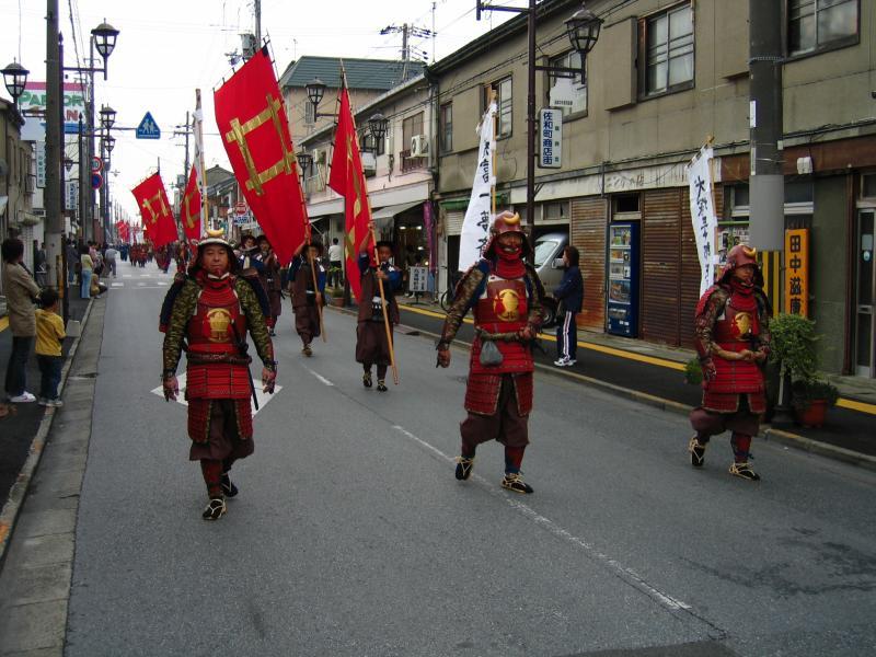 The samurai arrive
