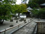 Zen garden at Kōmyōzen-ji