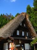 A-frame house at Ainokura's entrance