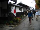 Yume-kyōbashi Castle Road
