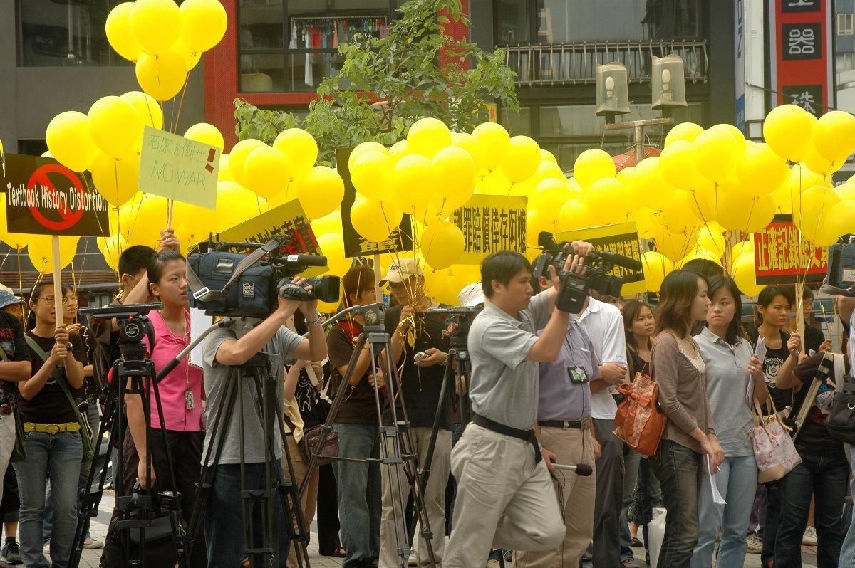 Taipei Streets Protest