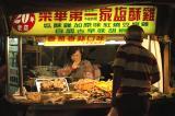 Night Market of Taipei