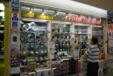 A Bangkok Camera Store with Brother in Law in Front _DSF0207.jpg