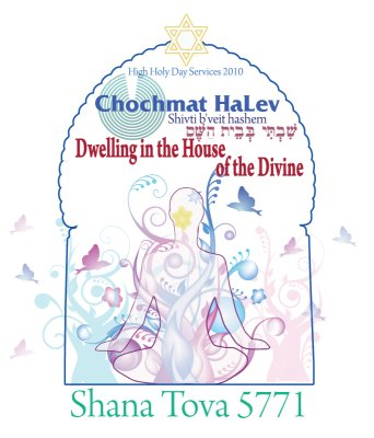 Dwelling in the House of the Divine