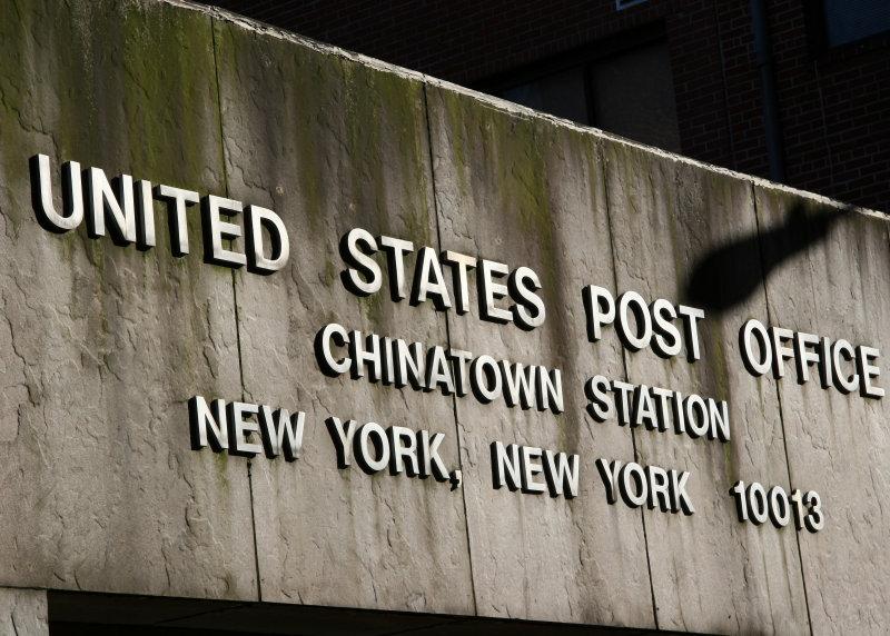 U.S. Post Office - Chinatown Station