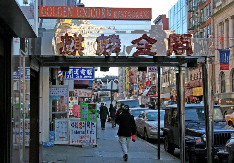 Uptown View - Golden Unicorn Restaurant