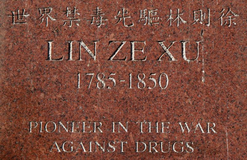 Lin Ze Xu Monument Marker