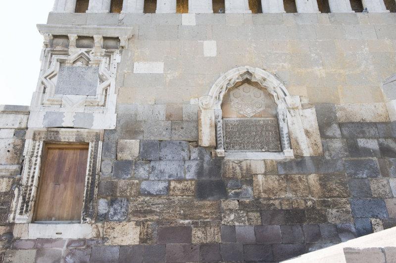 Konya sept 2008 4171.jpg
