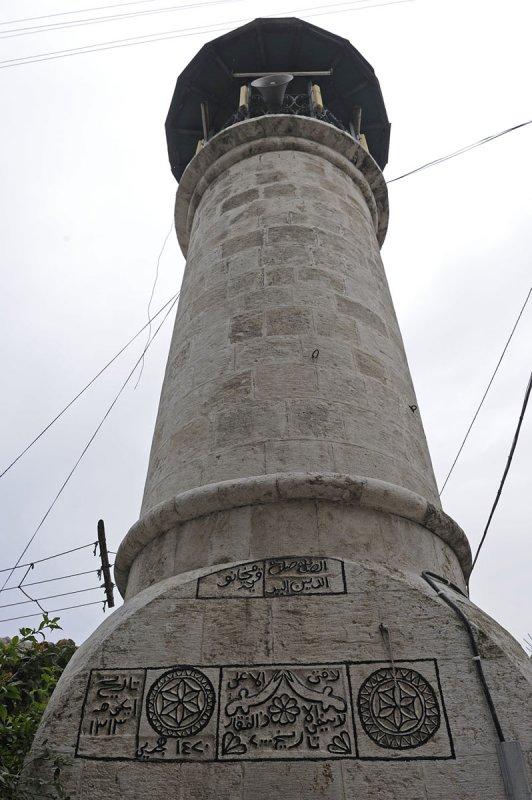 Antakya dec 2008 6387.jpg