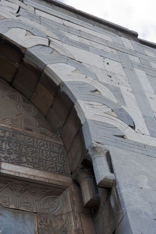 Konya 2010 2270.jpg