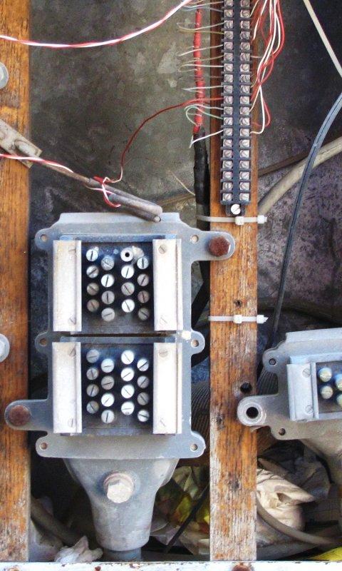boite électrique