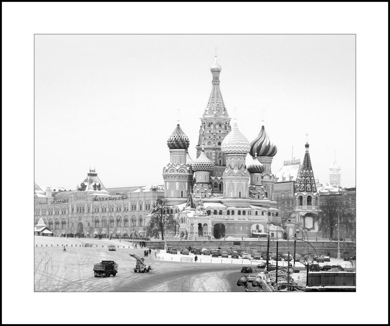 Moscow, Vasiliy Blessed Temple