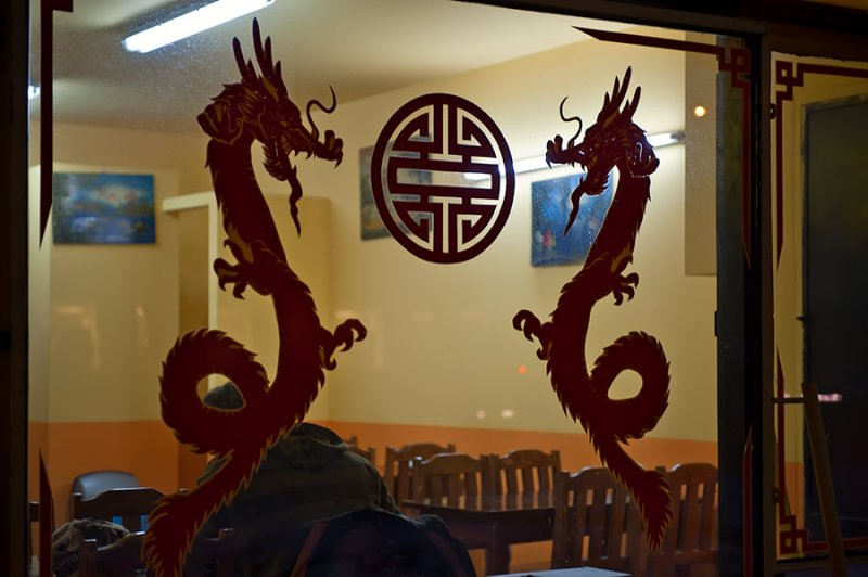 Dragons On Chinese Snack-bar