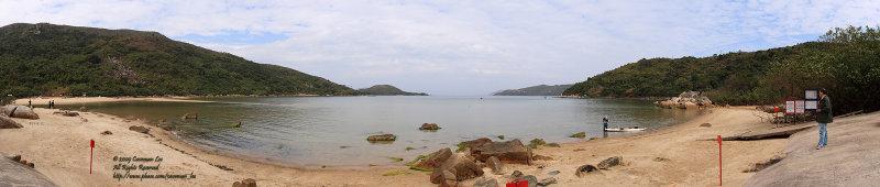 Hoi Ha Beach Panorama