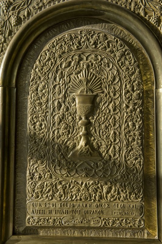 Damascus april 2009  8189.jpg