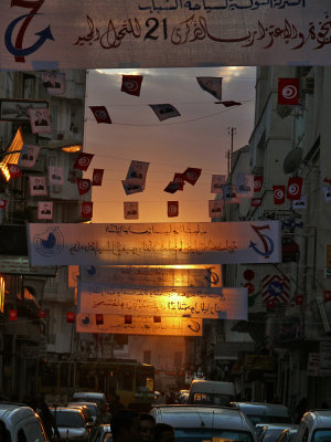 Street scene, Tunis, Tunisia, 2008