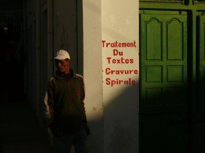 At the printer, Tozeur, Tunisia, 2008