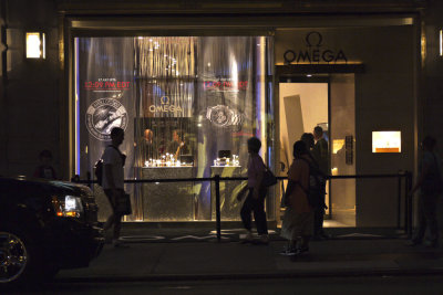 Fifth Avenue shop, New York City, New York, 2010